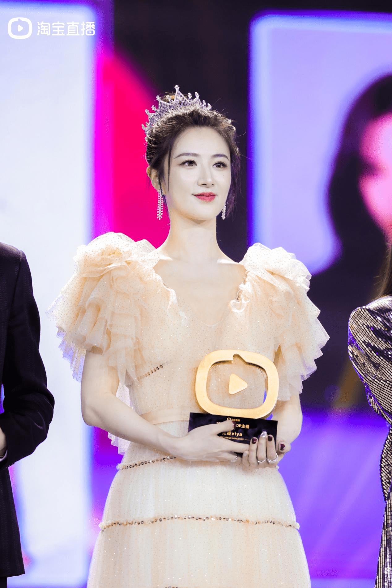 薇娅压轴亮相淘宝直播盛典之夜红毯,谦寻荣获26项大奖