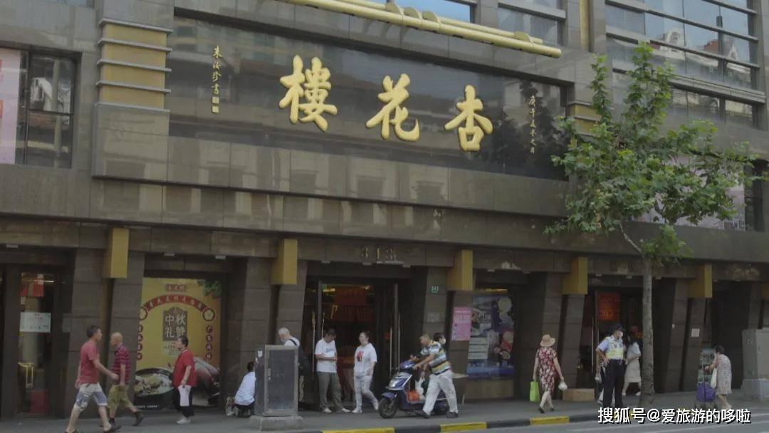 6千字长文安利上海餐厅,收藏价值真的爆棚