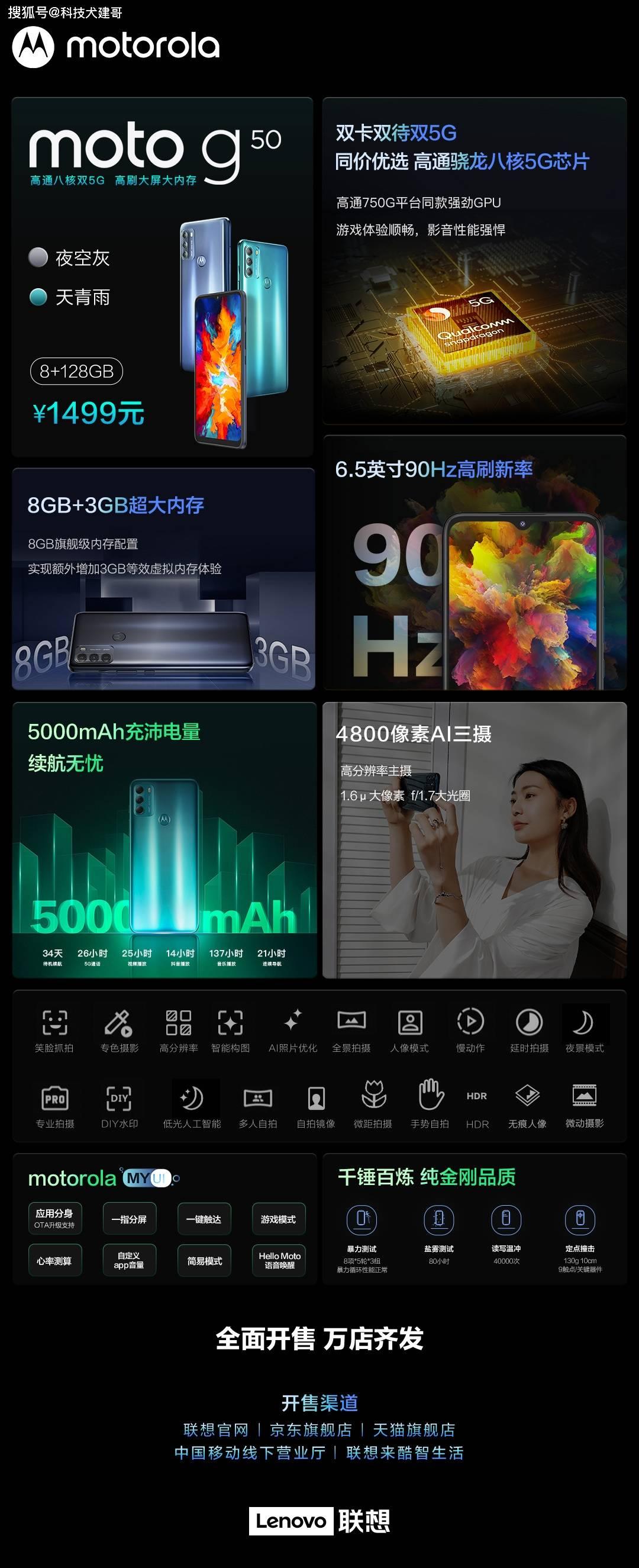 天顺app下载-首页【1.1.6】  第8张