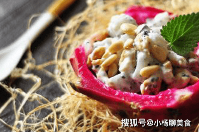 火龙果含有丰富的维生素和矿物质,夏天搭配它最好吃!