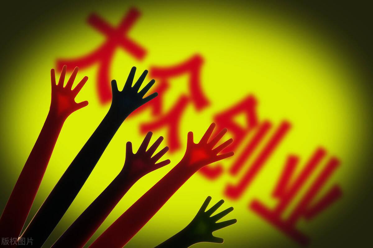 赤手发迹创业可能胜利都是些什么人?