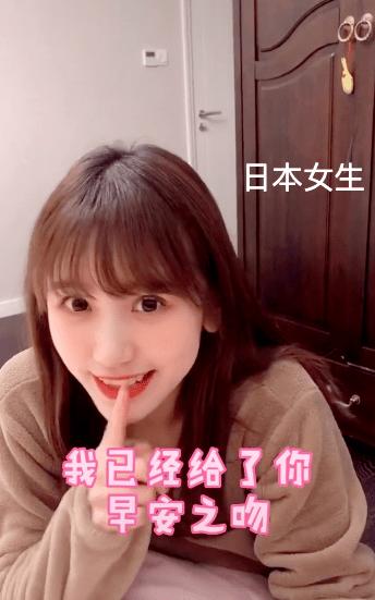 """一栗莎子凭借""""蓝衣战神""""圈粉200万-91-『游乐宫』Youlegong.com 第4张"""