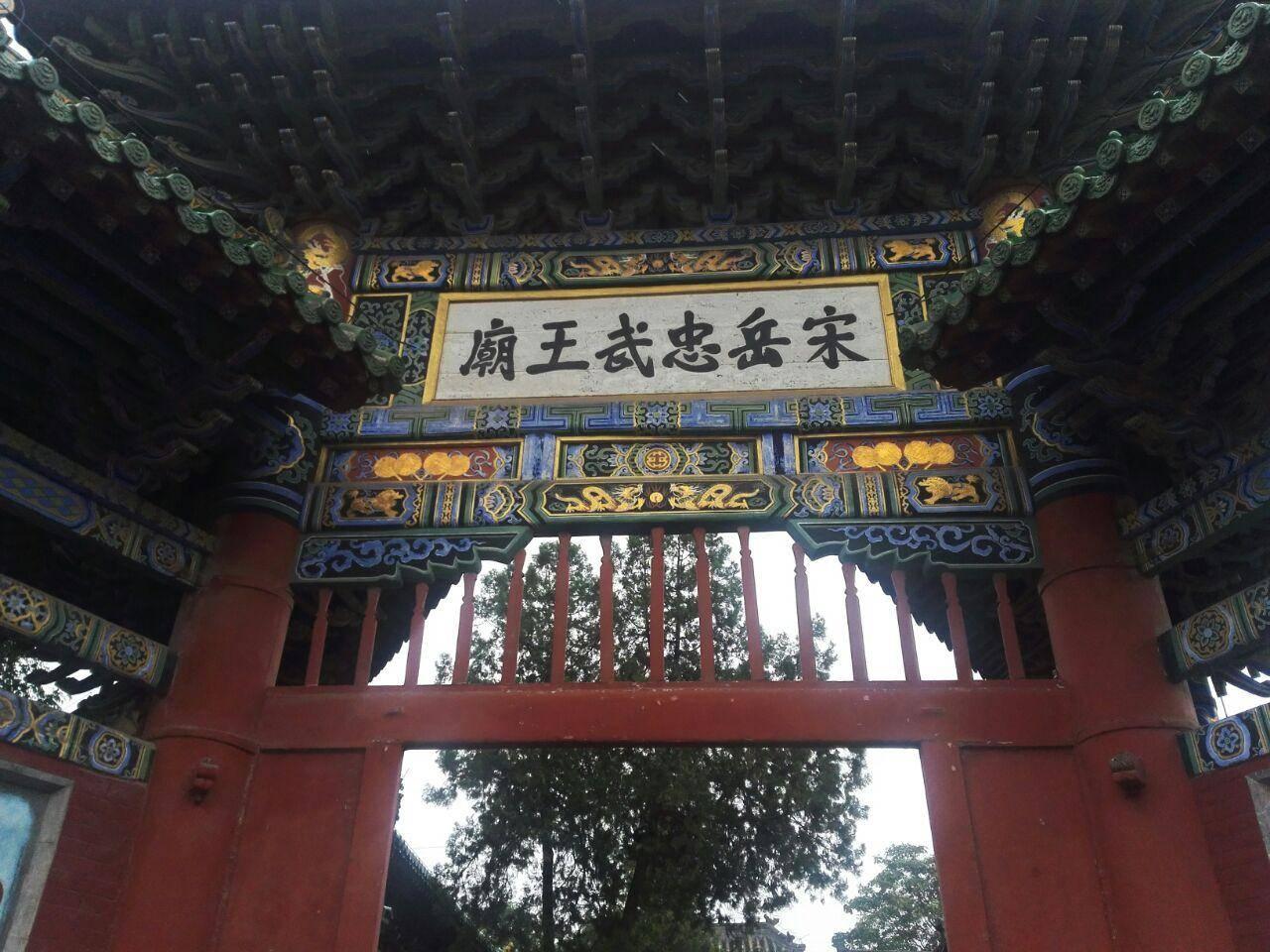 原创             河南一处完整的古建筑群,是国家AAAA级旅游景区