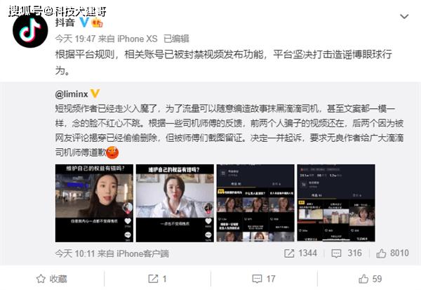 天顺app下载-首页【1.1.8】  第5张