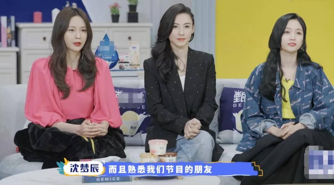 女明星的家被节目曝光:张柏芝上海新家清新淡雅,黄龄家摆满玩偶