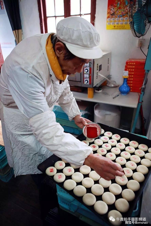 高桥松饼怎么做_高桥松饼的做法_豆果美食
