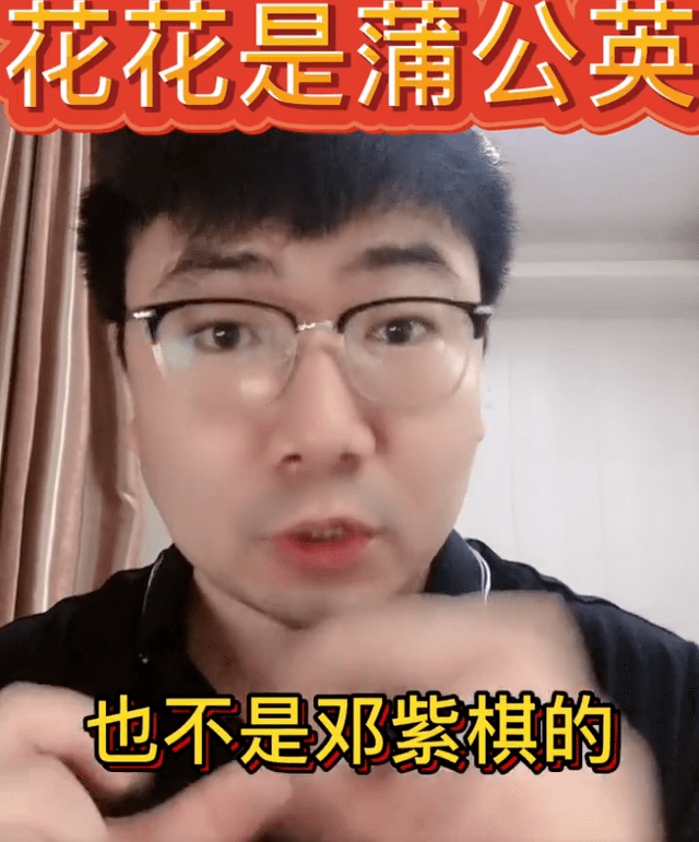 导演爆料华晨宇有二胎?孩子的妈妈不是张碧晨,而是小明星                                   图3