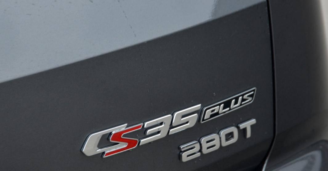 长安这是又要火了,新车外观帅气,搭蓝鲸发动机,百公里6.1个油2fs