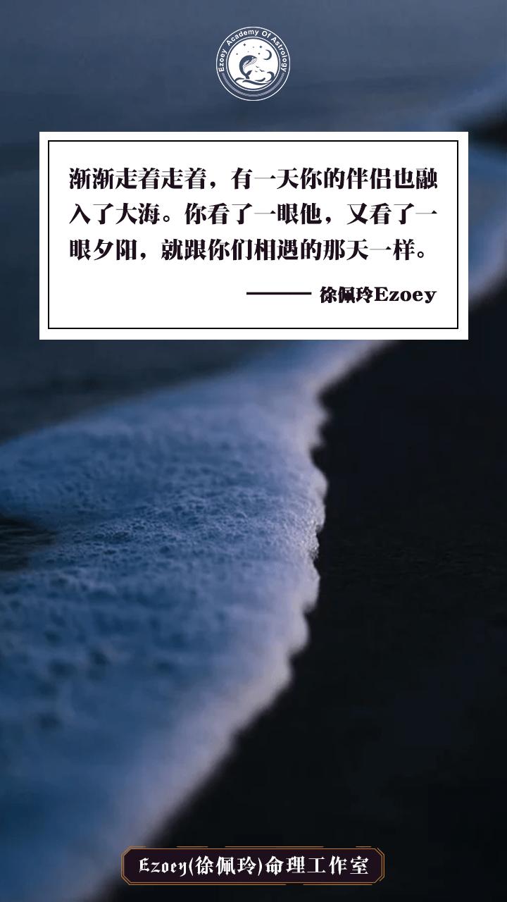 【5.12日运】新月许愿日 幸运星座:金牛座、双子座、巨蟹座