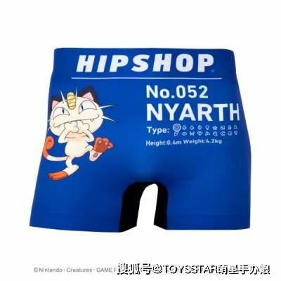 【宝可梦主题平角内裤】《宝可梦》联动内裤是怎么回事?