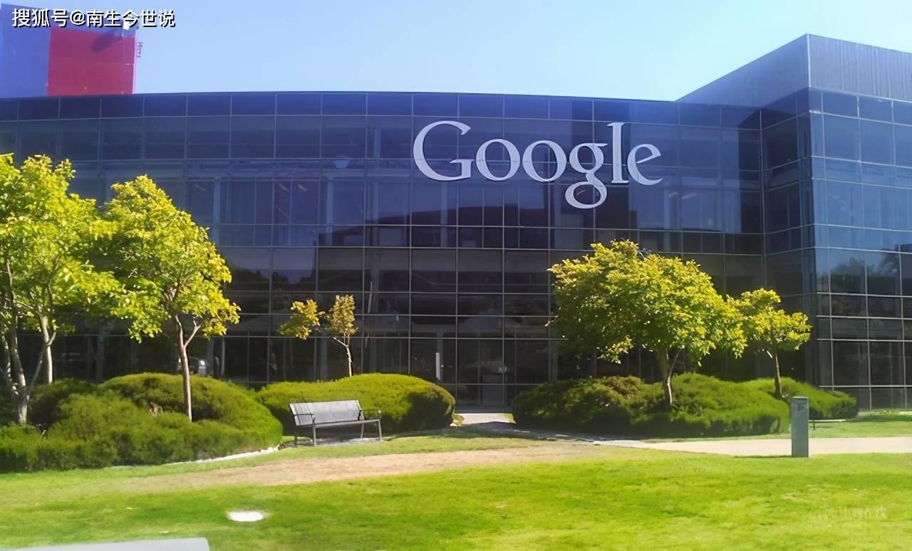 什么原因?谷歌被意大利罚款1.02亿欧元,之前又被法国和欧盟惩罚: