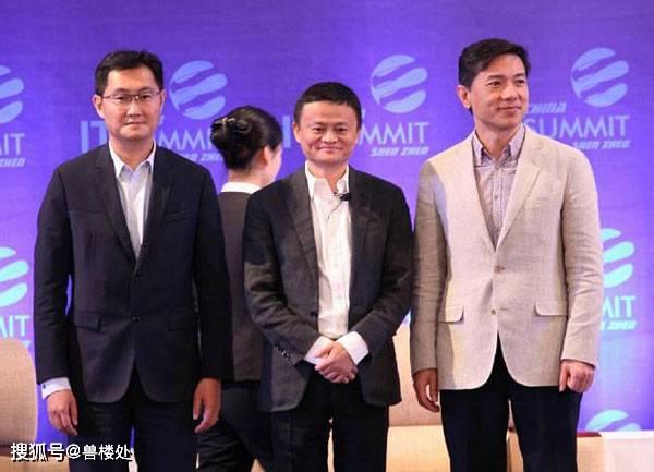 超越马云马化腾,国内互联网行业新首富诞生,身家一年增长3380亿