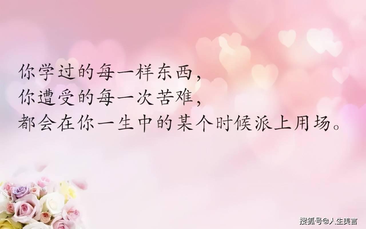 想爸爸的说说心情短语 女儿思念父亲的句子