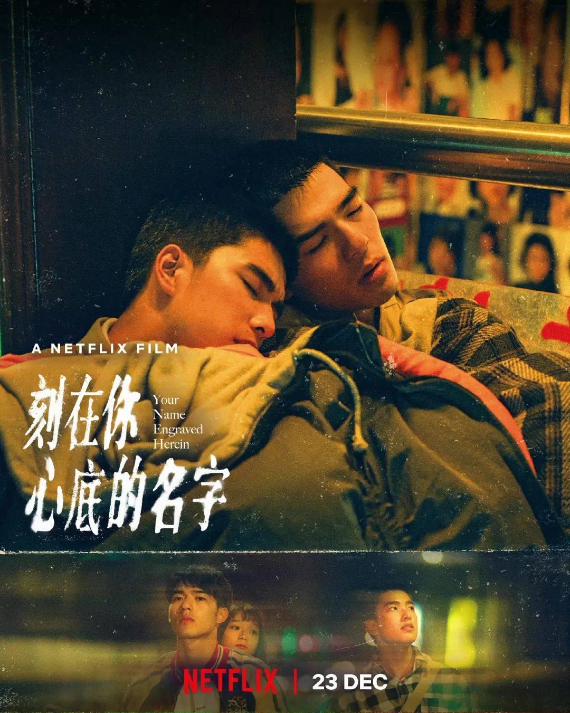 樱花劫台湾电影 樱花劫手机在线