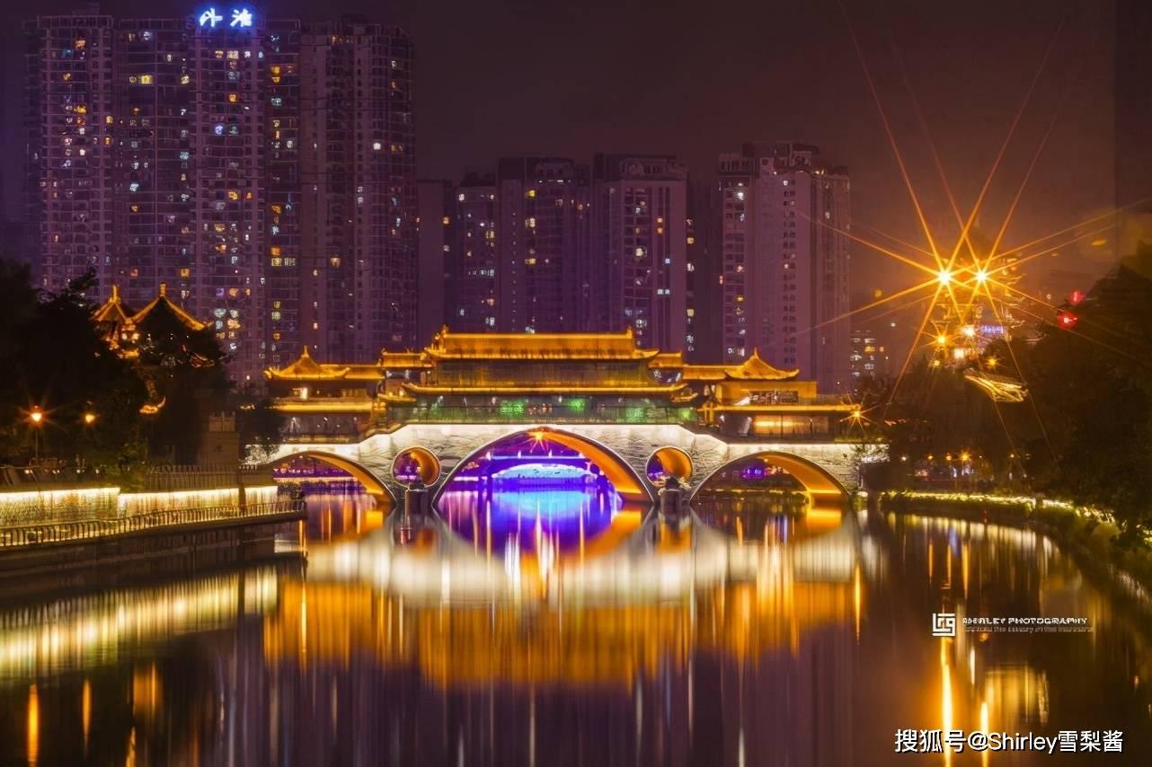 2020全球最具幸福感城市榜:中国仅一城进入前十,网友:意料之中