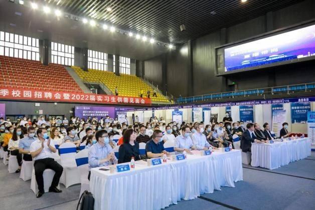 就业讲习百校行之武汉大学站 2021大学生就业招聘活动成功举办