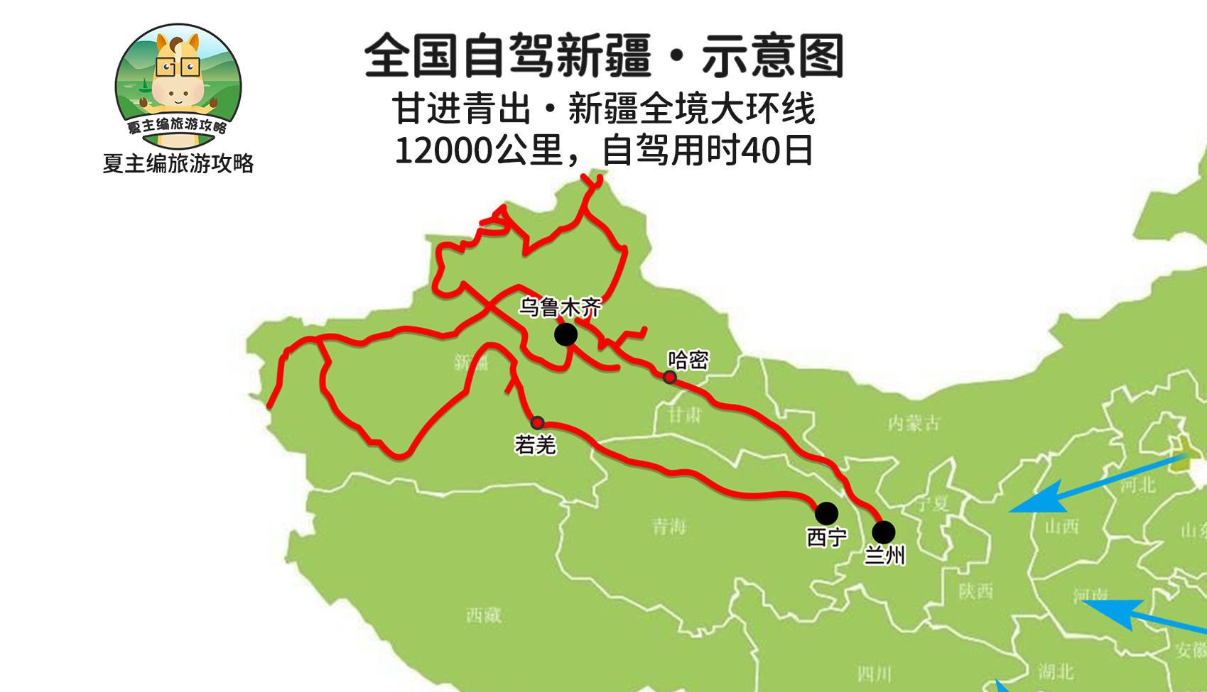 新疆地图全集高清版:包含南北疆大环线、独库公路、喀喇昆仑公路