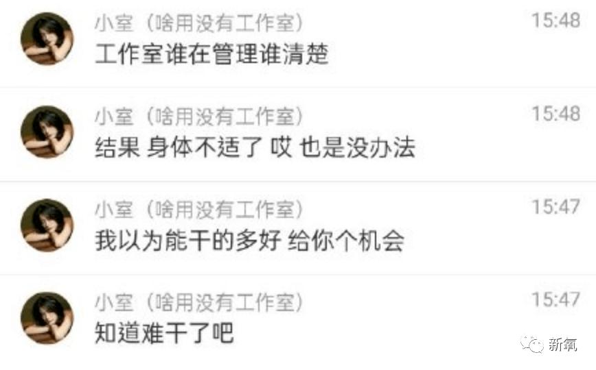 中秋小长假云南省省长再赴瑞丽督导防疫,强调这一重点!