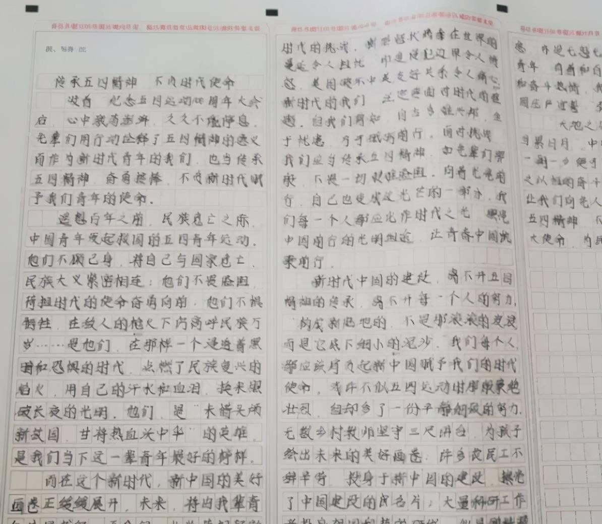 """学霸的高考""""神仙卷面"""",字迹整洁堪比印刷体,老师都不舍得扣分"""