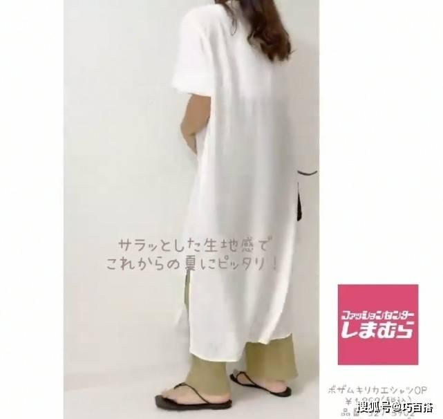 别再为夏天选衣而烦恼了,真的没必要,因为一件衬衫裙就可以搞定