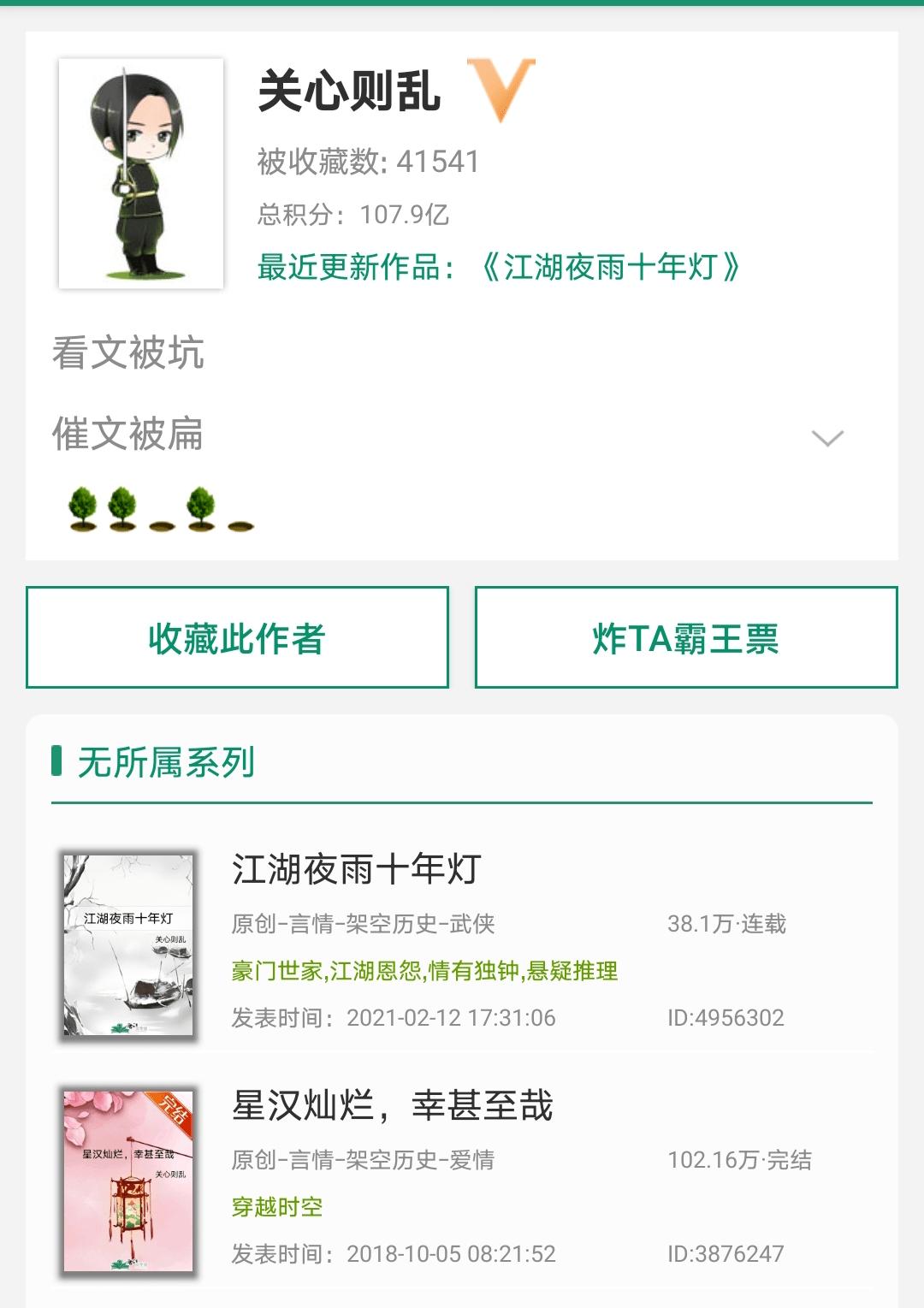 赵露思、吴磊要合作新剧了?跟《知否》同一个作者,吴磊疑被压番