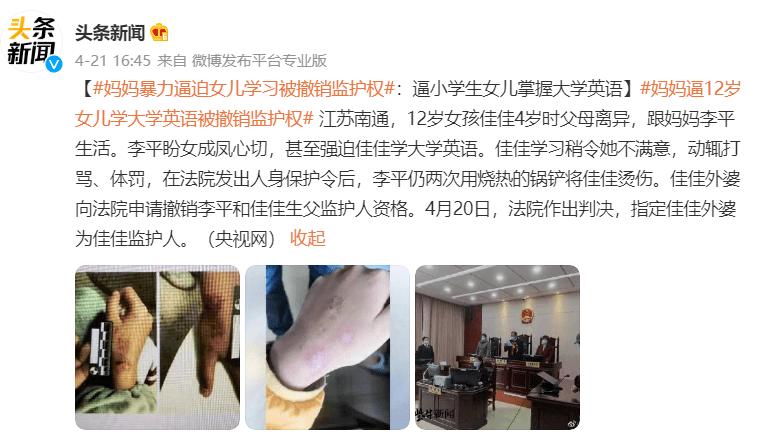 雄安新區三條高速建成通車與京津冀實現全面快速聯通