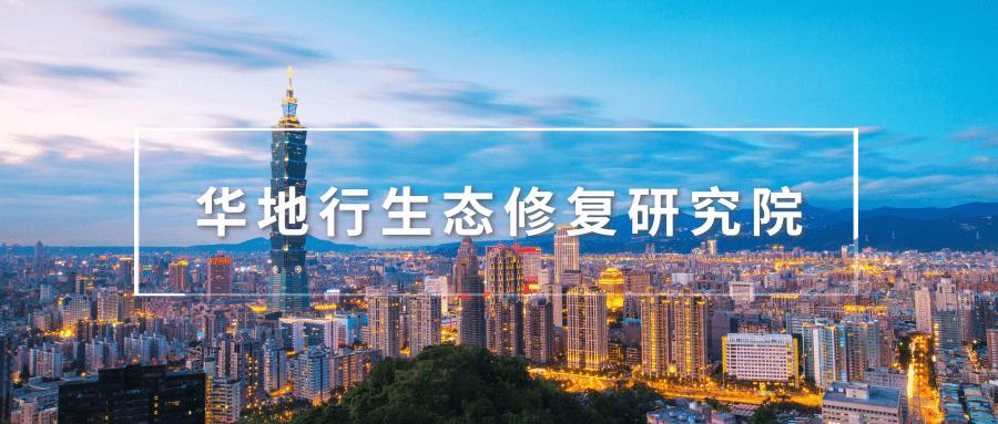 """城市规划人口_解析""""七普"""":中国城市规划与建设需要九个转变"""