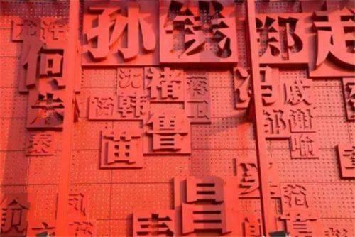 中国那个朝代人口最多_中国历史上的六次人口大迁徙,最高一次涉及1340万人