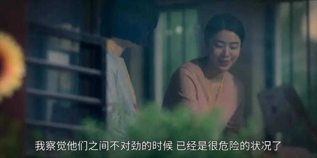 图片[21]-豆瓣9.2!年度第一韩剧,不爆真的没道理!-妖次元