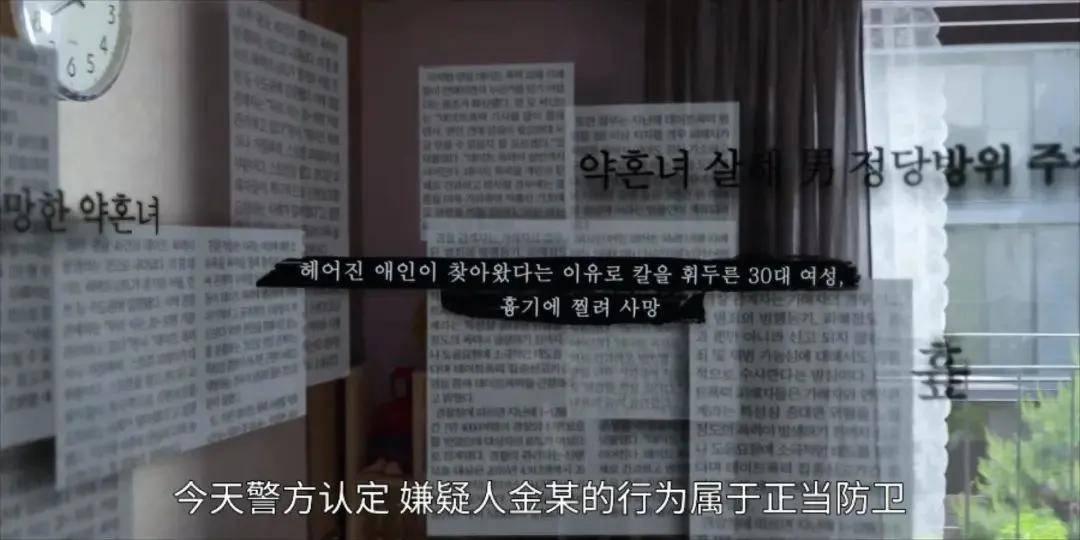 图片[19]-豆瓣9.2!年度第一韩剧,不爆真的没道理!-妖次元