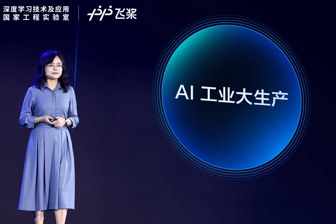 """飞桨:企业拥抱AI,成功实现""""智能化""""进阶之道"""
