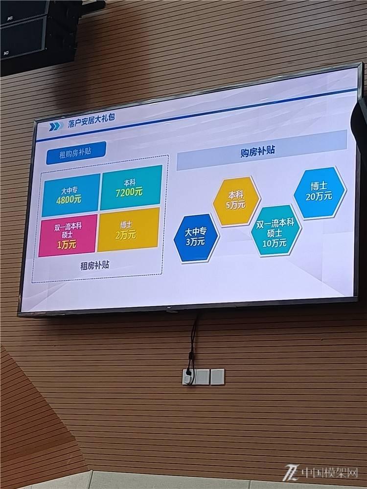 宜兴镇人口_企业高质量发展培训会——宜兴市zf部门为模架科技产业园送温暖