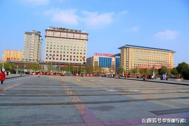 兴平市人均_兴平市街道图片