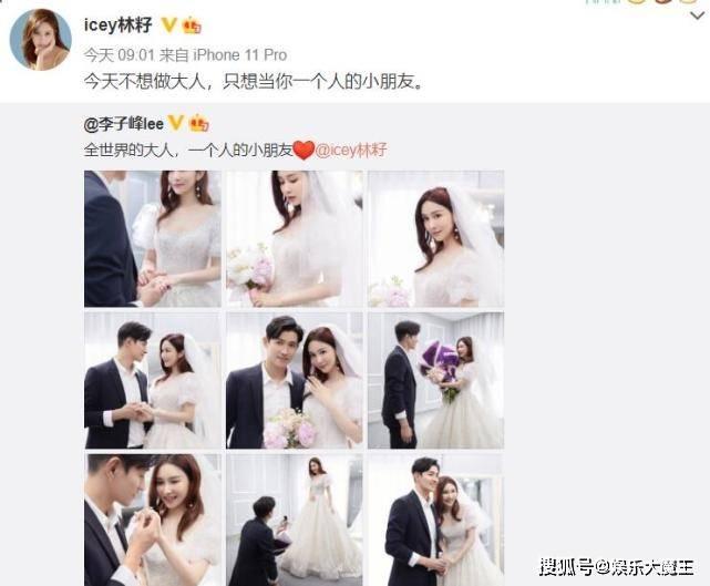 李子峰儿童节晒婚纱照宣布结婚,网友吓一跳:还以为是李易峰
