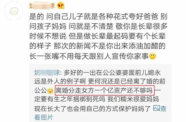 刘恺威拿为女儿庆生旧图炒作?杨幂疑再缺席孩子生日被嘲不配当妈!