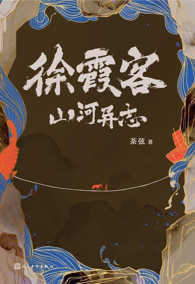 完本啦小说网推荐:4部文化悬疑小说,创新解构文化符号,让优秀传统文化熠熠生辉