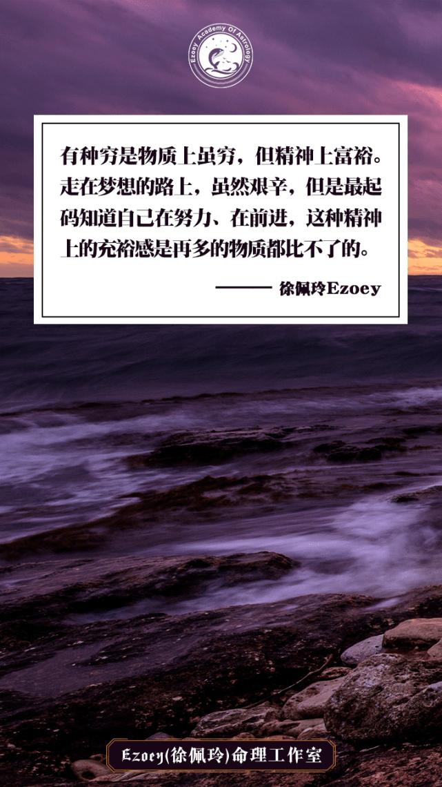 【6.6日运】温暖日 幸运星座:金牛座、双鱼座、巨蟹座、天秤座