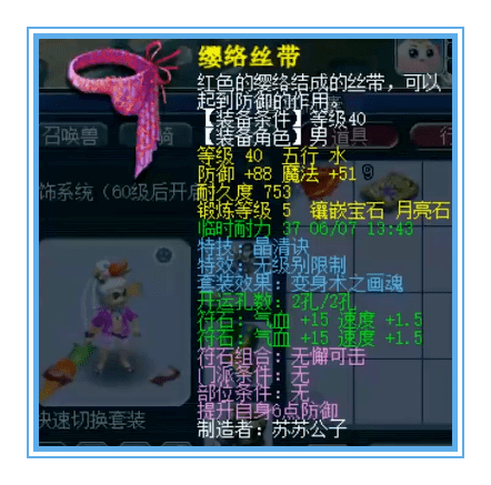 梦幻西游:39天宫的天花板,全身六特技加愤怒!                                   图1