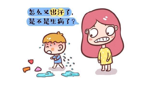 孩子经常出汗,其实很正常,父母别乱想!