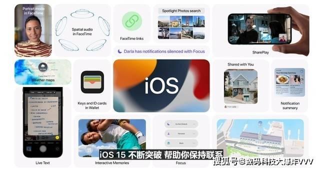 库克效仿华为鸿蒙OS?苹果也发布新版IOS15系统:不抛弃老旗舰机型