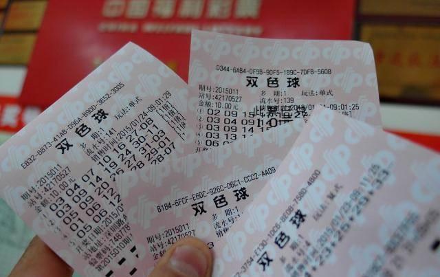 高频快开彩票停售后,又一新款彩票允许发行,你会购买吗?