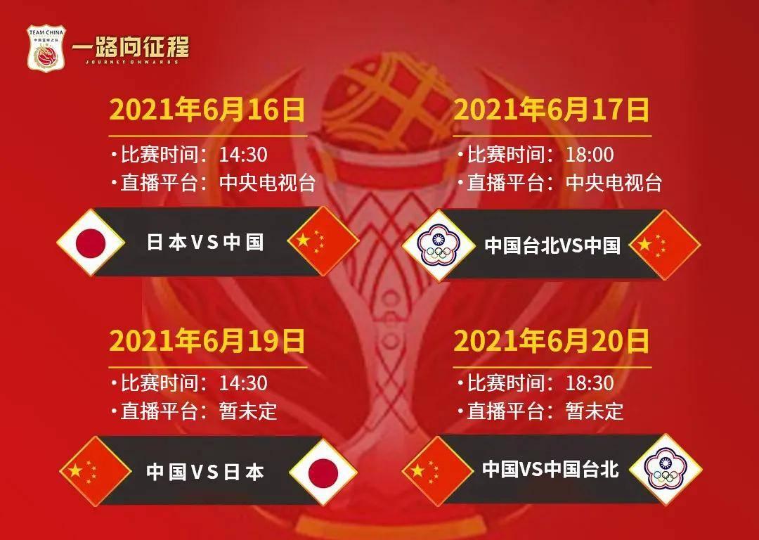 官宣!易建联、郭艾伦以及王哲林分开国度队!中国男篮迎来最年夜危机-盈彩网(图3)