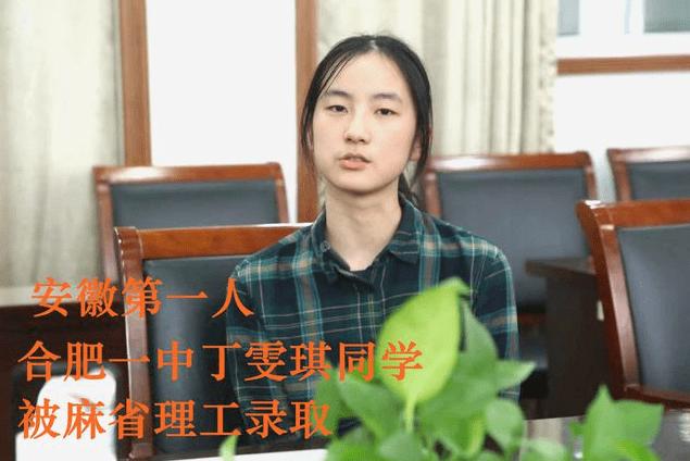 """安徽""""天才少女"""",8所名校抛出橄榄枝,采访时一句话让国人赞叹"""