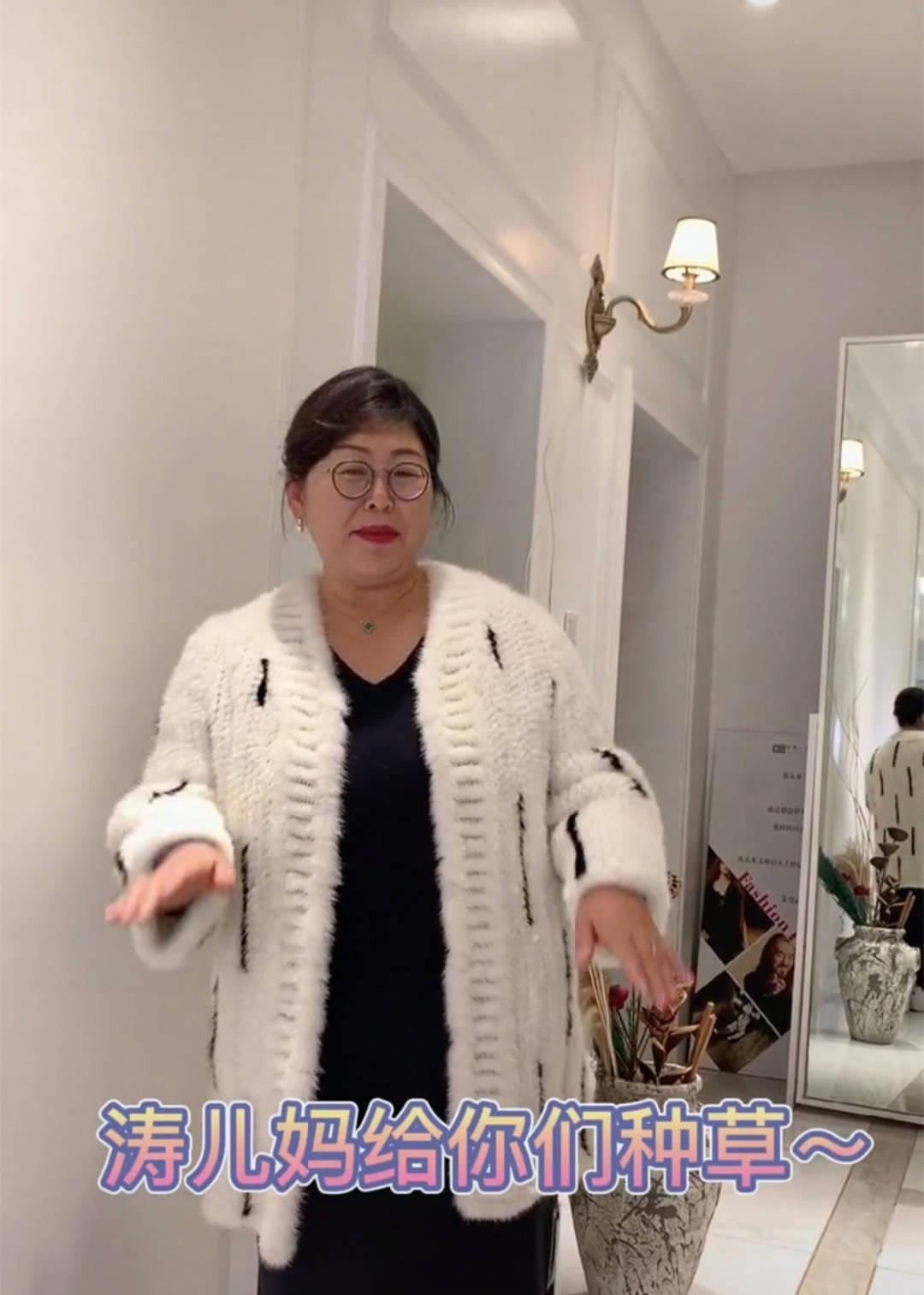 杜海濤媽媽賣皮草,紫貂紅狐全囊括,網友吐槽不記伊能靜前車之鑑!