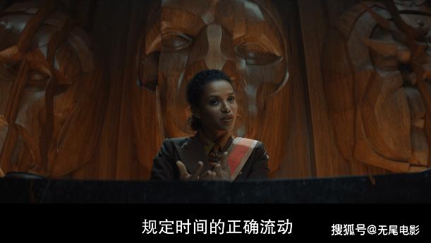 《洛基》第一集細節和彩蛋分析,提前劇透《奇異博士2》的反派?