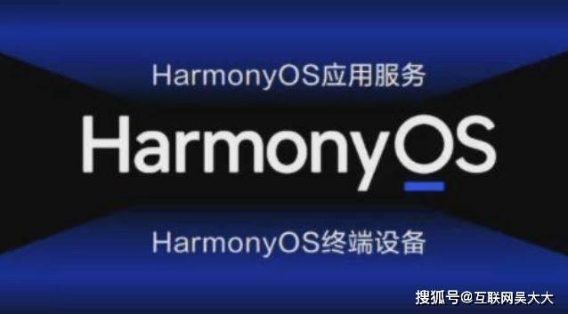 鸿蒙OS 2发布会,余承东劝华为老用户不要扔掉旧手机,有何深意?