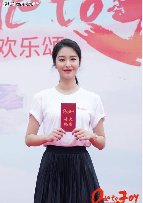 《欢乐颂》正式官宣男主!窦骁搭档王安宇,主演演技惹人担忧