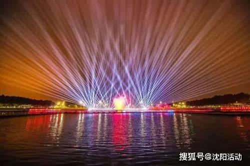 沈阳浑南中央公园音乐喷泉,2021华丽开放啦~