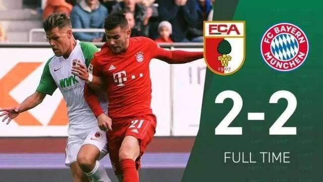 8轮15分,拜仁创下队史9年来最差联赛开局