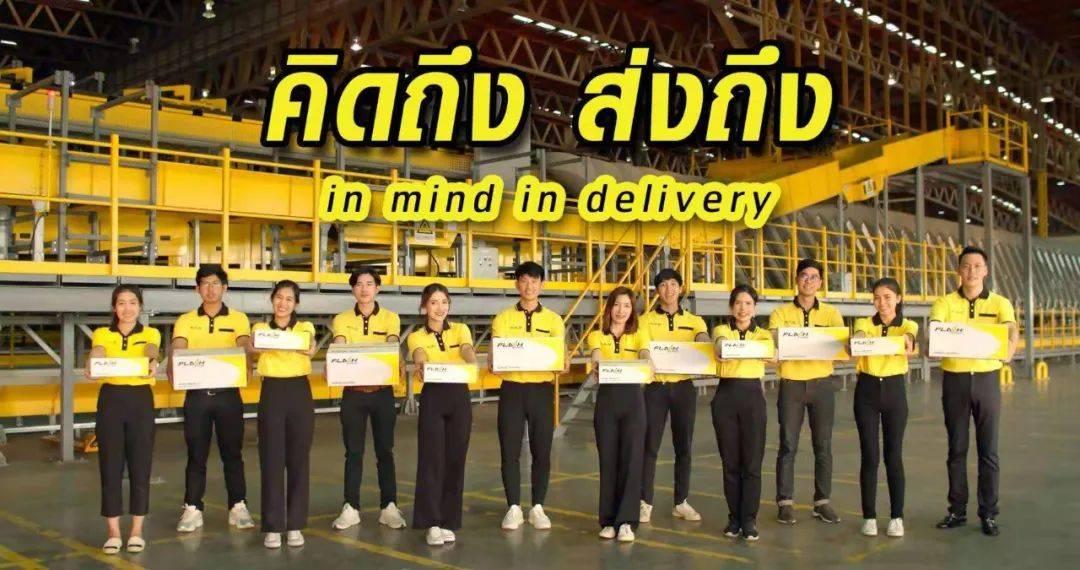 """华裔青年""""养成""""第一家泰国电商物流独角兽:29岁白手起家,获阿里巴巴青睐!"""